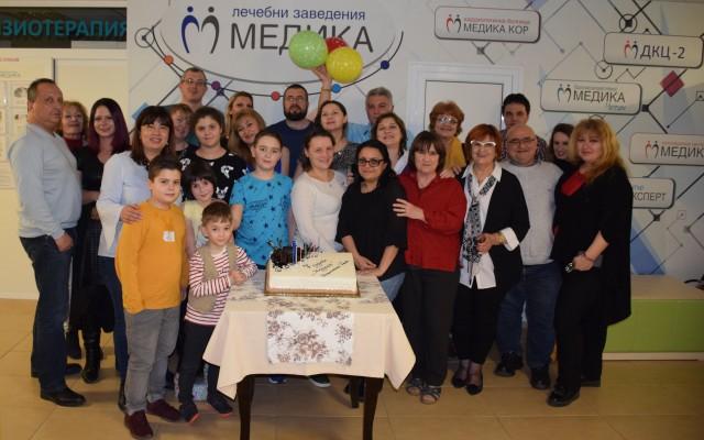 Photo of 7 години от създаването на Медика Наречен празнуват през цялата 2018-а
