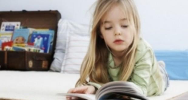 Как да направим детето си читател?
