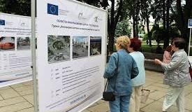 Конкурси за снимки, блогъри и онлайн викторина  обяви Eвропейската комисия