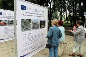 Photo of Конкурси за снимки, блогъри и онлайн викторина  обяви Eвропейската комисия