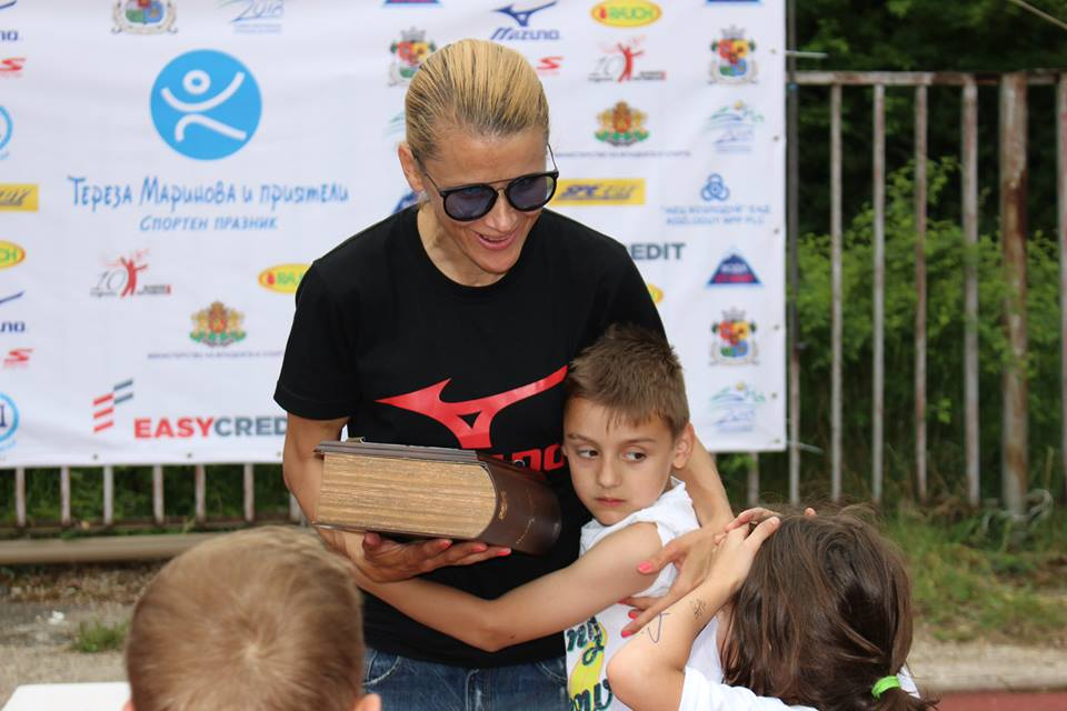 Photo of Тереза Маринова и приятели канят деца на лекоатлетически празник