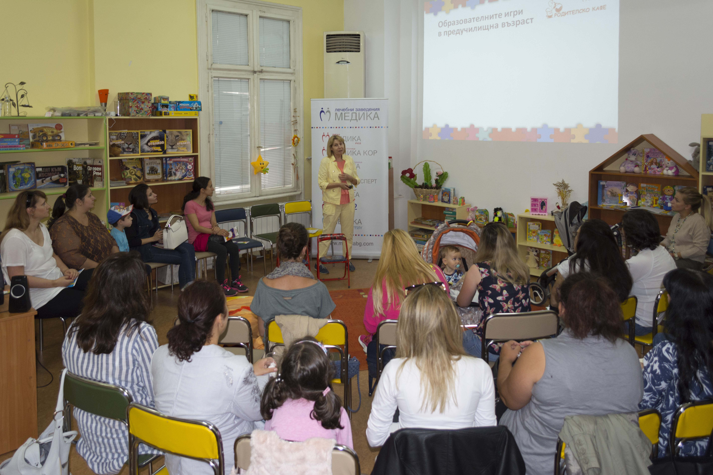Photo of Образователните игри в предучилищна възраст