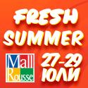 Mall Rousse обявява код свежест