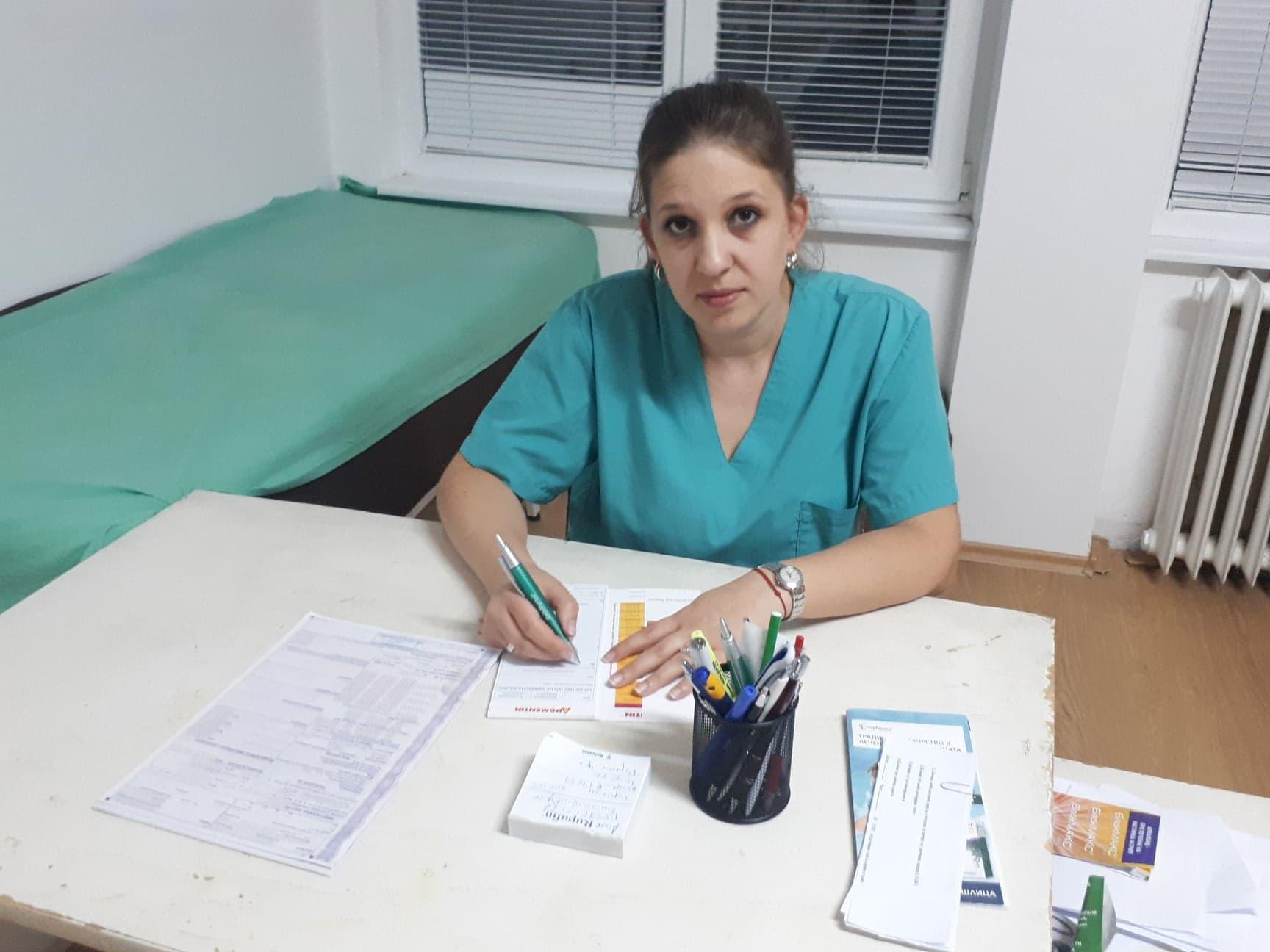 Photo of Д-р Кристина Атанасова преглежда и консултира в Медик Консулт