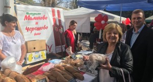Празник на плодородието за пета поредна година на Централен пазар в Русе