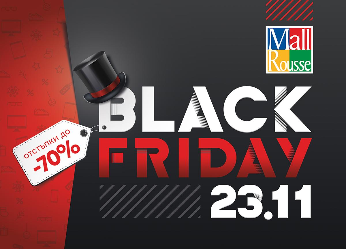 Photo of Запазете датата 23 ноември! Black Friday идва в Mall Rousse!