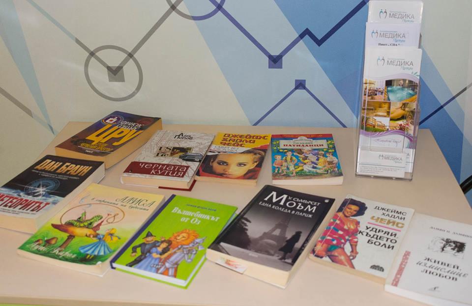 Photo of Русенски медии дариха близо 50 книги на балнеокомплекс Медика Наречен