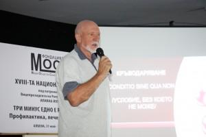 Русенецът връчи на д-р Нигяр Джафер свои законадателни предложения за решаване на проблема.