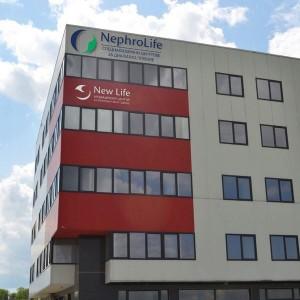 Това е първият диализен център в България, който въвежда високотехнологични практики, прилагани в Израел.