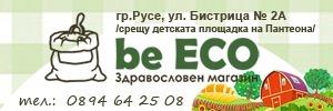 Здравословен магазин - be ECO