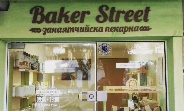 Млад пекар прави уникални видове хляб с квас по собствени рецепти