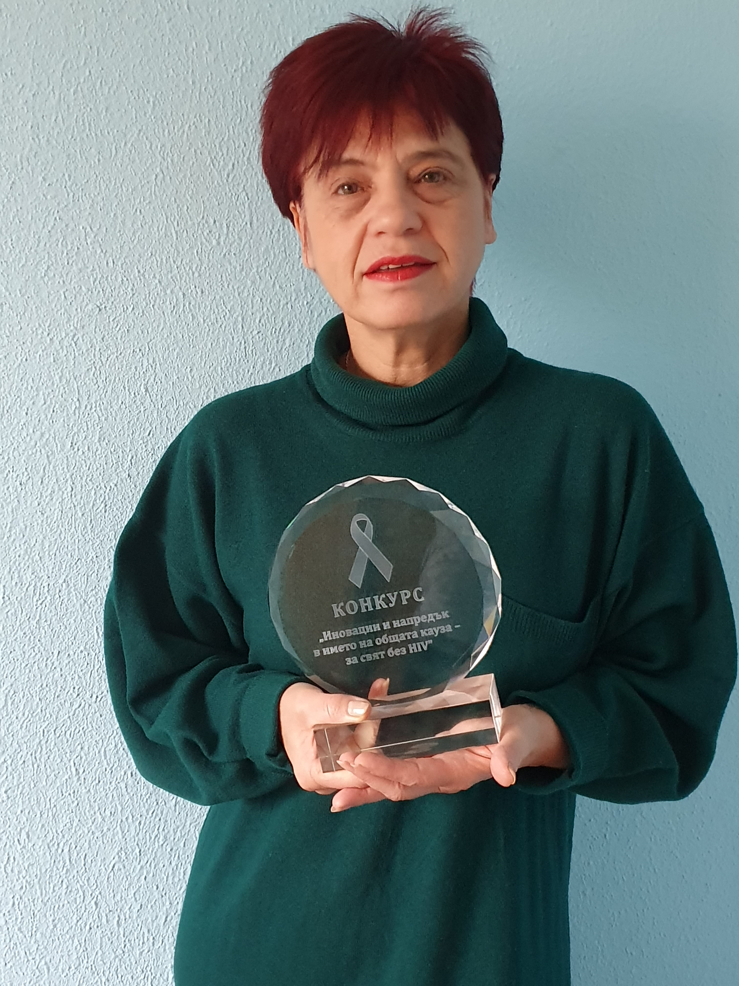 """Габриела Стефанова и """"Здраве да е"""" с награда от национален конкурс"""
